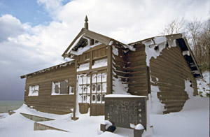 Toda's childhood home in Atsuta (reconstruction)